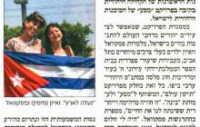 First time MASA Israel for Cuba